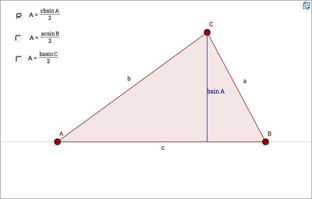 Trigonometry Trigonometric Laws – Law of Sine Worksheet
